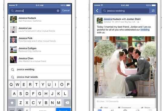 facebook-search-teaser